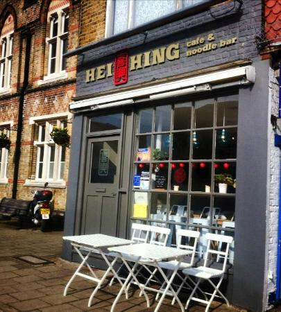 Hei Hing Cafe and Noodle Bar